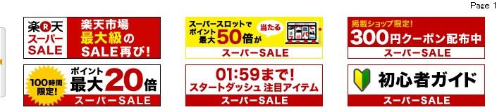 2014-3-2_1-36-28_No-00.jpg
