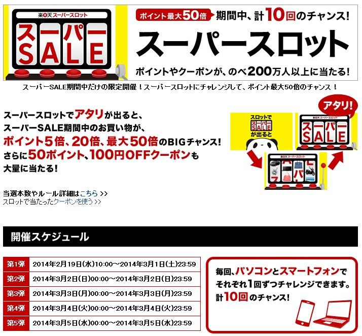 2014-3-2_1-54-13_No-00.jpg