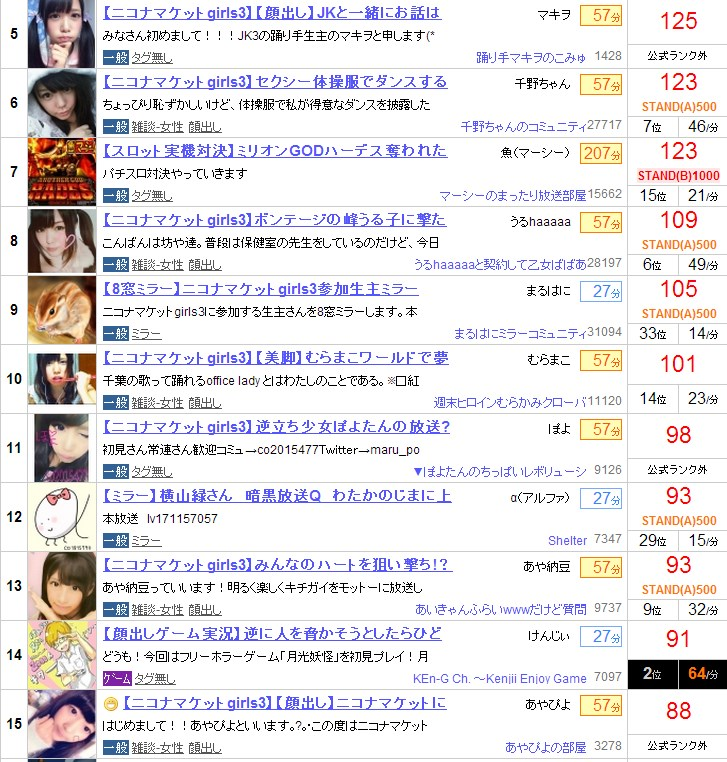 2014-3-2_18-30-49_No-00.jpg