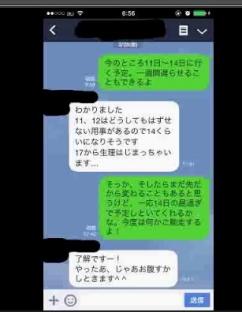 2014-3-30_7-4-16_No-00.jpg