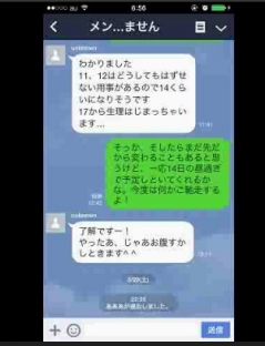 2014-3-30_7-5-38_No-00.jpg