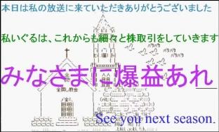 2014-3-31_1-48-25_No-00.jpg