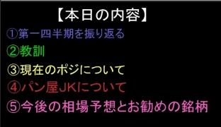 2014-3-31_1-55-26_No-00.jpg