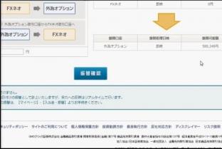 2014-3-31_2-58-20_No-00.jpg