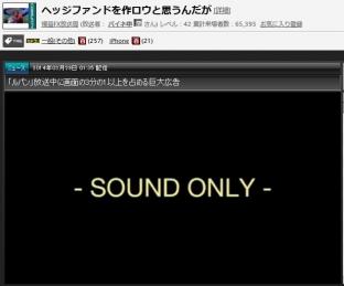 2014-3-31_8-19-14_No-00.jpg