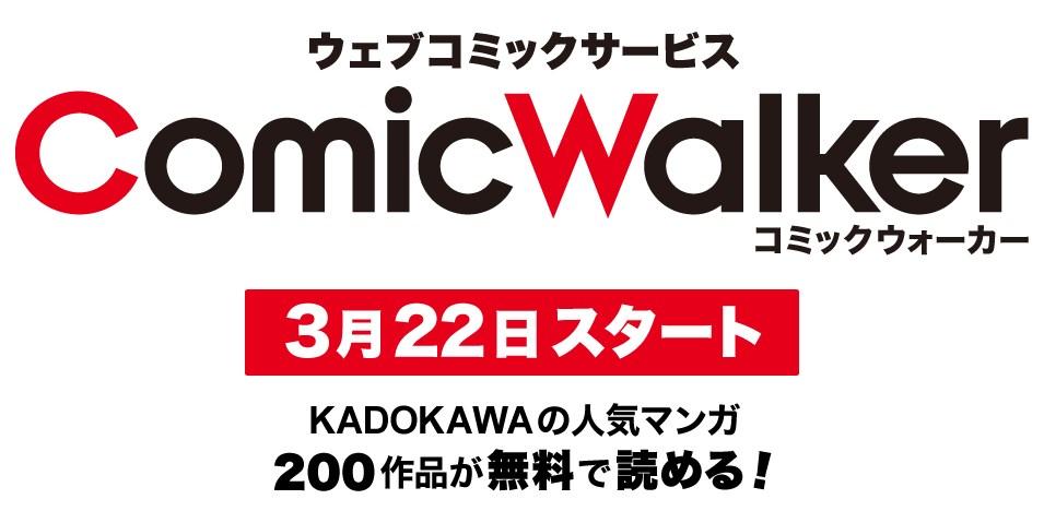 2014-3-3_14-30-38_No-00.jpg