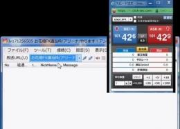 2014-3-3_14-51-51_No-00.jpg