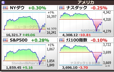 2014-3-3_8-19-6_No-00.jpg