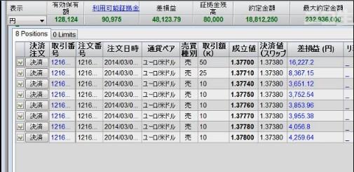 2014-3-4_14-44-43_No-00.jpg