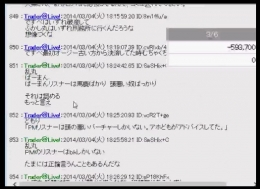 2014-3-4_19-23-46_No-00.jpg