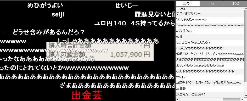 2014-3-5_19-32-12_No-00.jpg