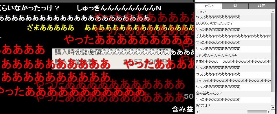 2014-3-5_19-32-19_No-00.jpg