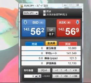 2014-3-6_23-2-10_No-00.jpg