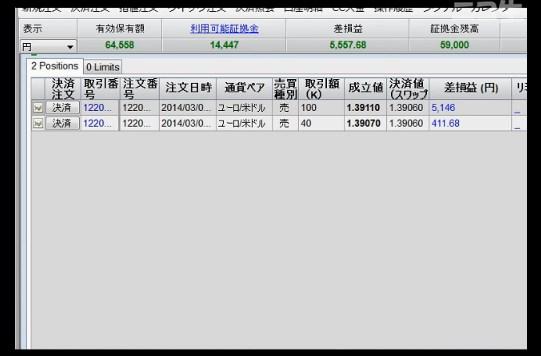 2014-3-8_14-45-42_No-00.jpg