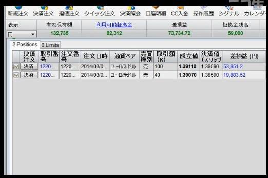 2014-3-8_14-50-19_No-00.jpg