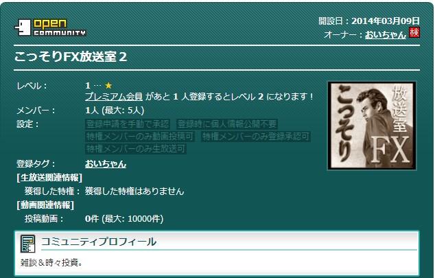 2014-3-9_19-17-19_No-00.jpg