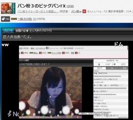 2014-3-9_20-19-56_No-00.jpg