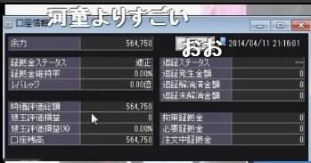 2014-4-11_21-23-38_No-00.jpg