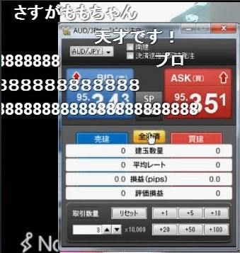 2014-4-11_21-51-52_No-00.jpg