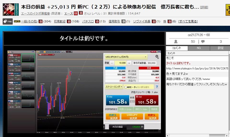 2014-4-14_10-51-41_No-00.jpg