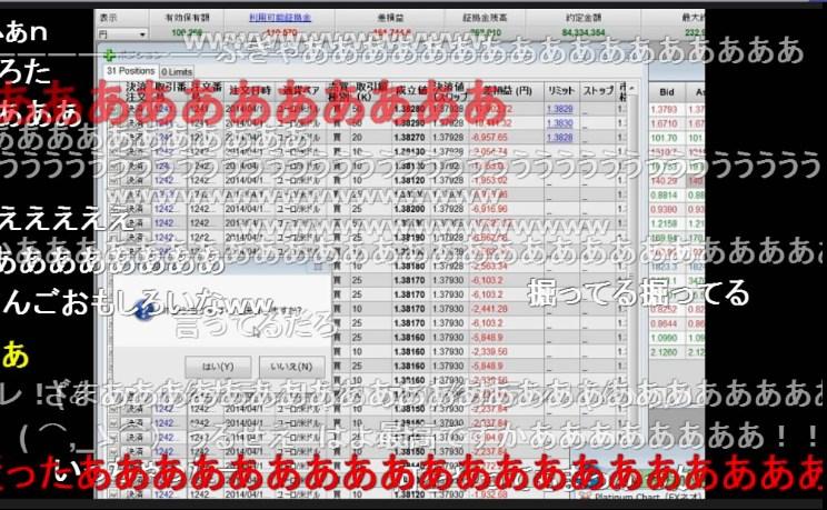 2014-4-15_17-50-53_No-00.jpg