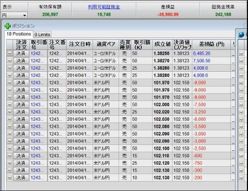 2014-4-16_10-55-4_No-00.jpg