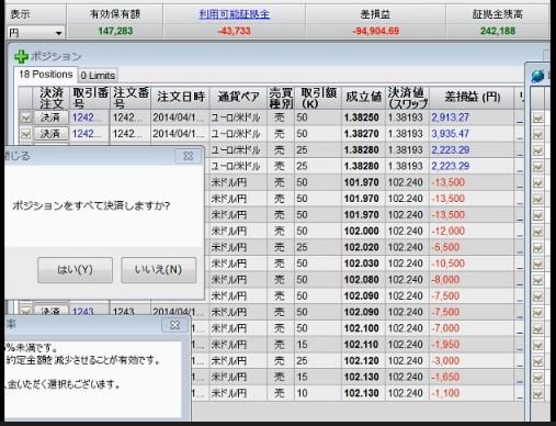 2014-4-16_11-43-54_No-00.jpg