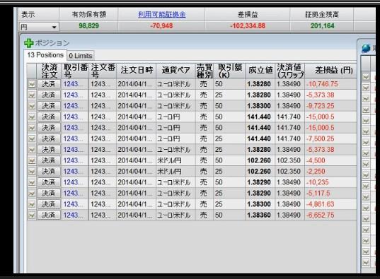 2014-4-16_17-57-17_No-00.jpg