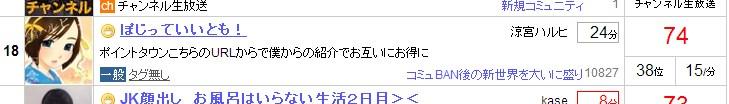 2014-4-16_20-32-33_No-00.jpg