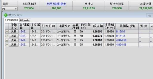 2014-4-16_6-26-44_No-00.jpg