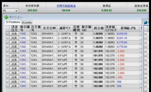 2014-4-16_9-30-46_No-00.jpg