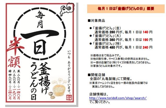 2014-4-1_10-24-24_No-00.jpg