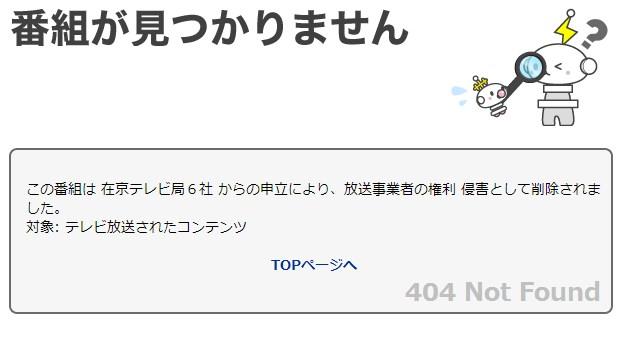 2014-4-20_4-23-7_No-00.jpg