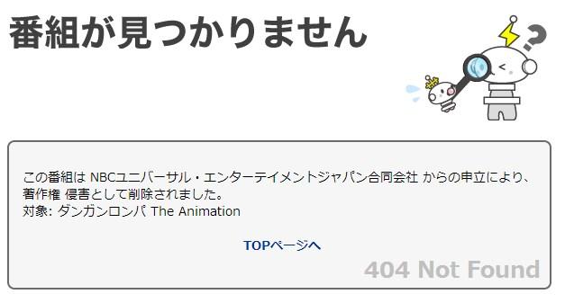 2014-4-20_4-24-37_No-00.jpg