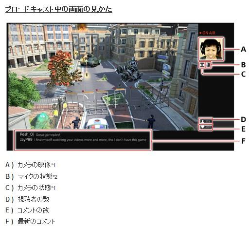 2014-4-20_9-25-20_No-00.jpg
