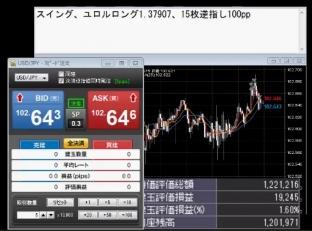 2014-4-23_9-49-28_No-00.jpg