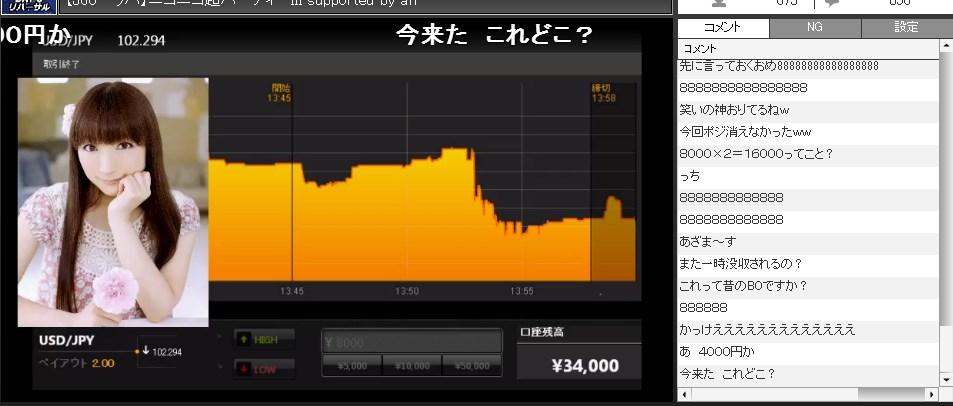 2014-4-25_14-0-34_No-00.jpg