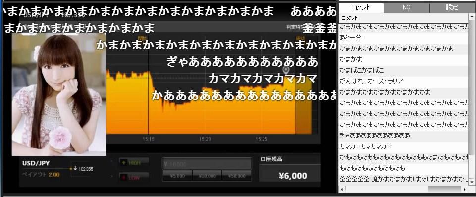 2014-4-25_15-33-13_No-00.jpg