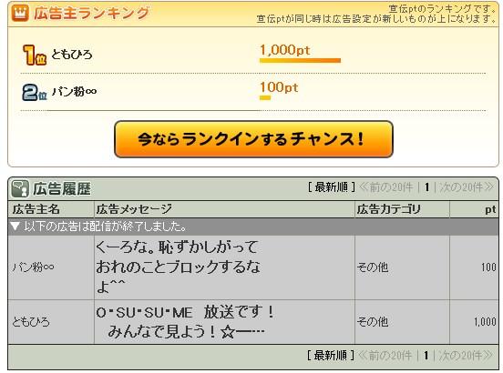 2014-4-25_20-17-44_No-00.jpg