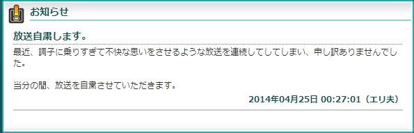 2014-4-25_5-58-25_No-00.jpg