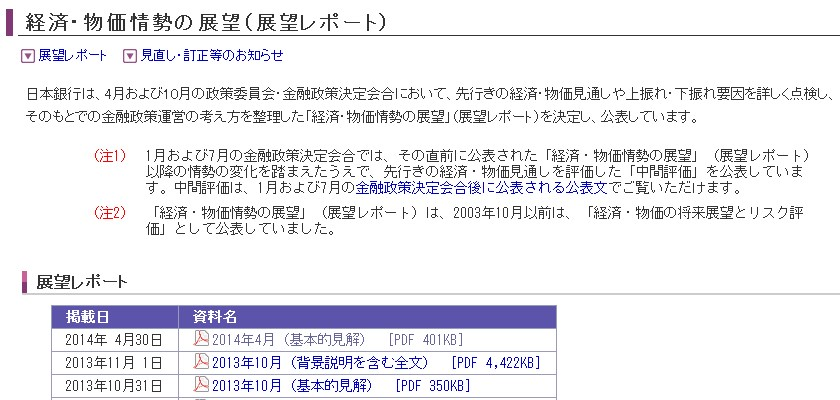 2014-4-30_15-34-17_No-00.jpg