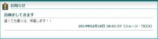 2014-4-4_2-30-1_No-00.jpg