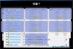 2014-4-4_7-58-8_No-00.jpg