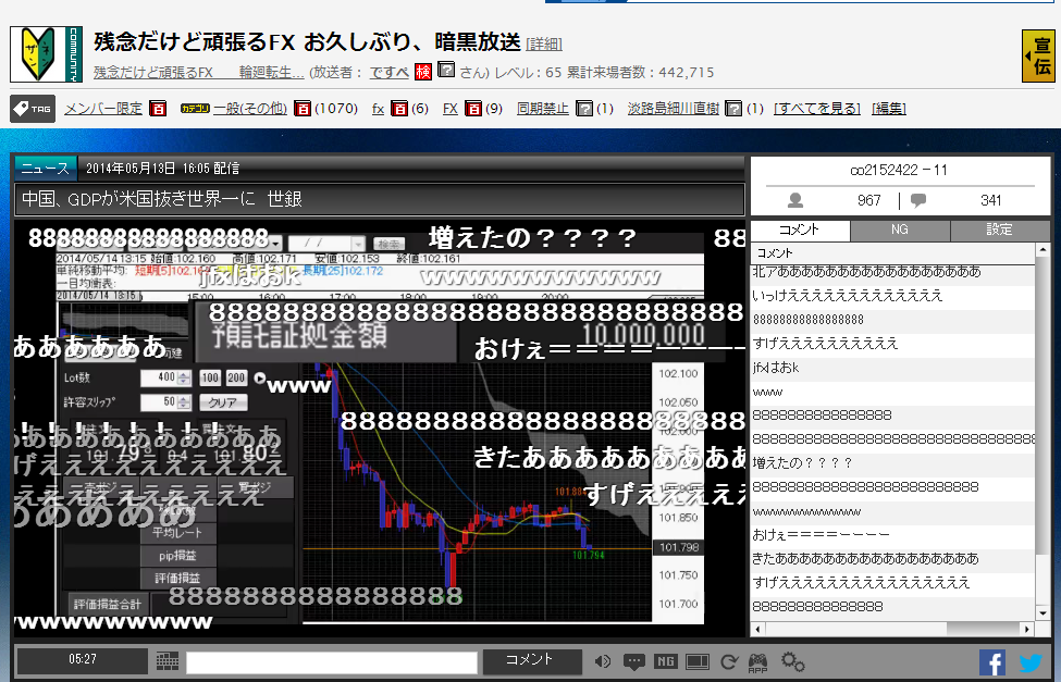 2014-5-14_20-35-28_No-00.png