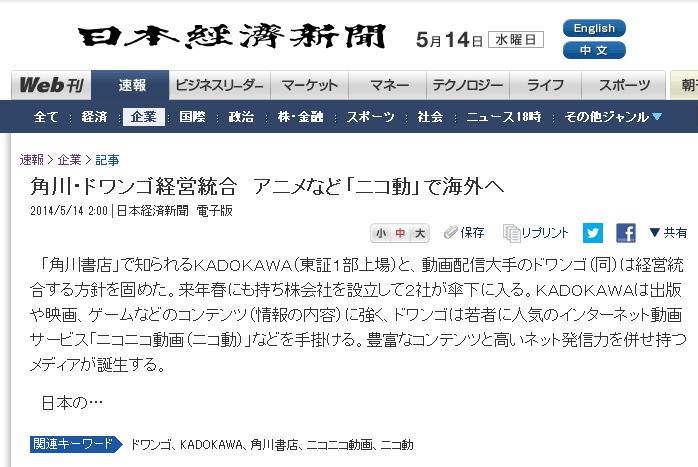 2014-5-14_8-15-9_No-00.png