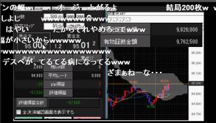 2014-5-16_3-40-18_No-00.png