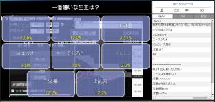 2014-5-16_4-3-28_No-00.png