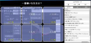 2014-5-16_4-5-23_No-00.png