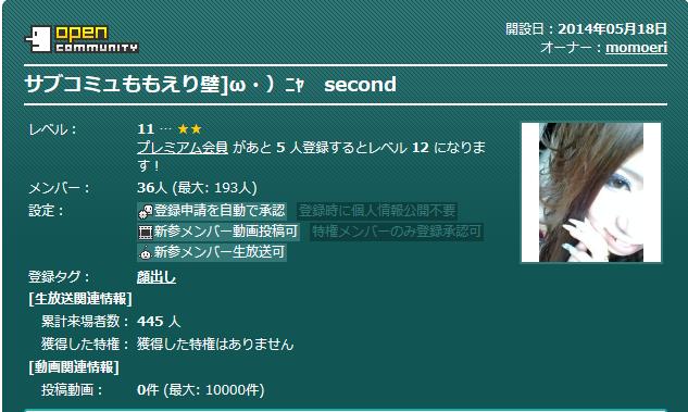 2014-5-18_10-22-20_No-00.png