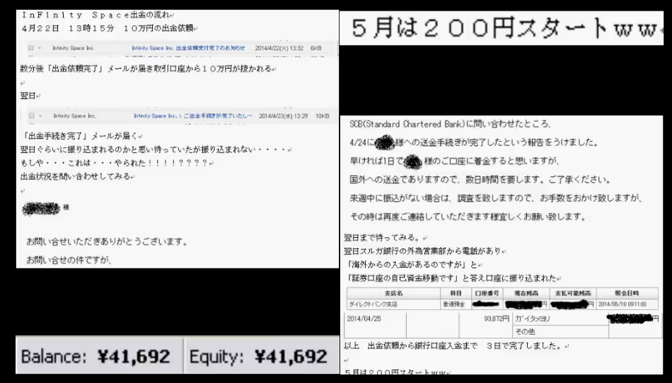 2014-5-19_11-48-26_No-00.png